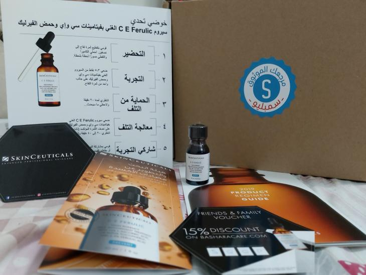 The Antioxidant Serum: C E Ferulic par Ghanoush